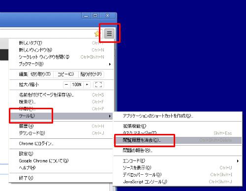 2013-01-10_174403