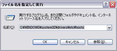2013-01-21_164246