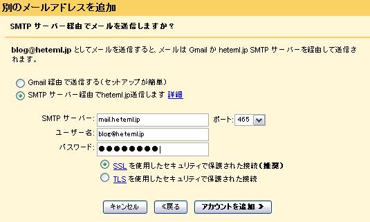 2013-01-25_184213