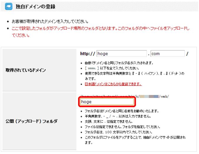 URL_change_01
