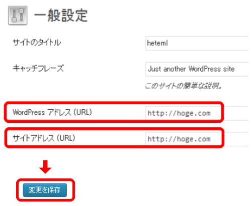 URL_change_03