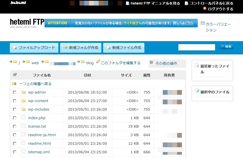htaccess_japan001