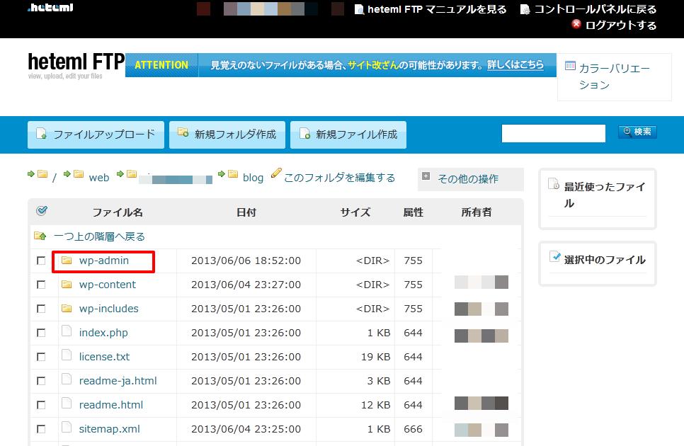 htaccess_japan002