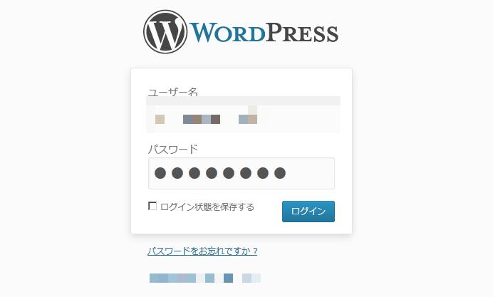 htaccess_japan006