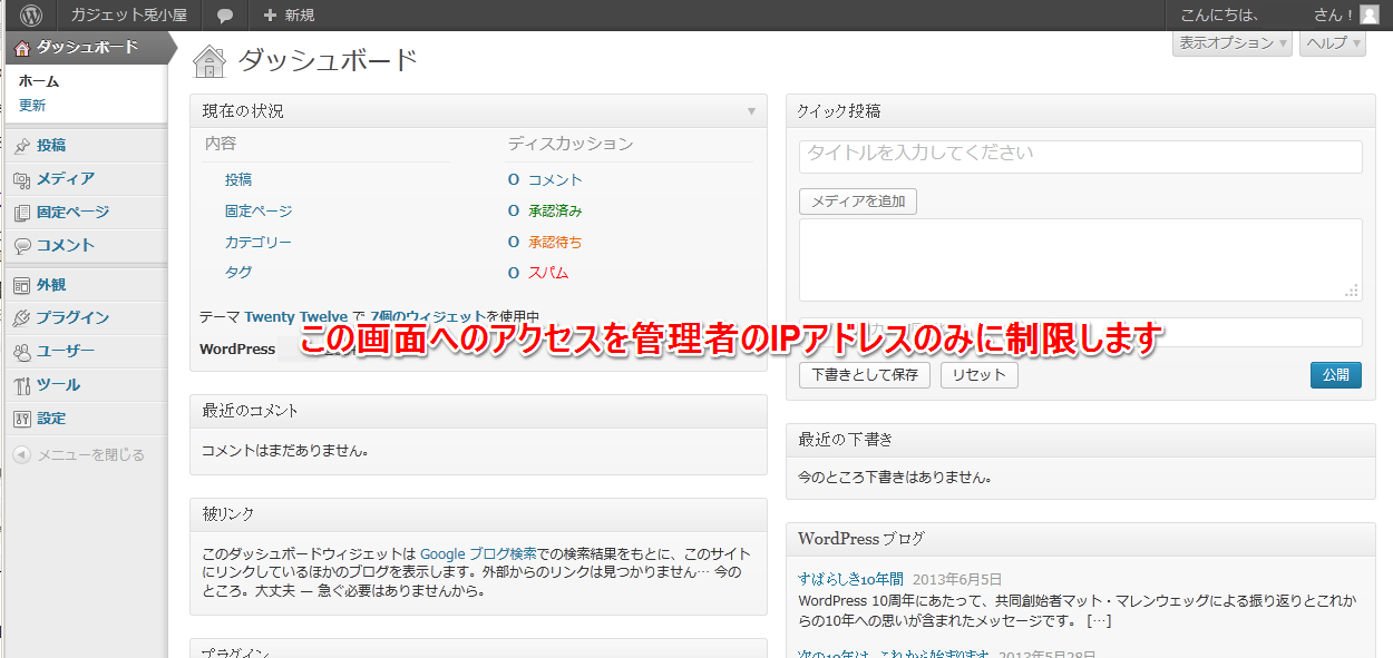 htaccess_japan009