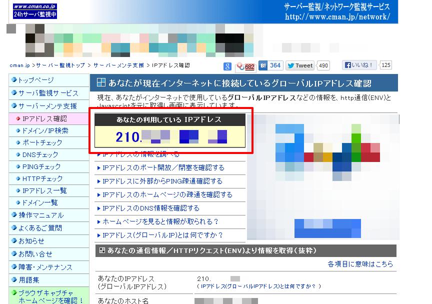 htaccess_japan010