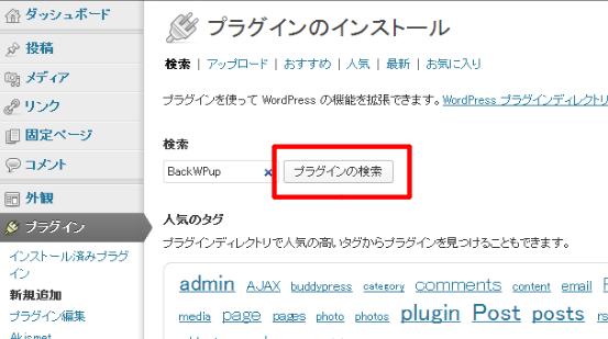 backup_01