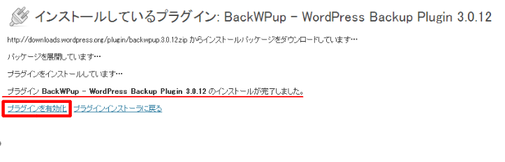 backup_03