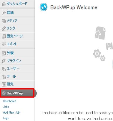 backup_04