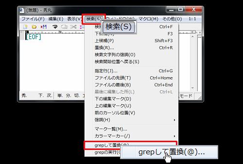 grep5