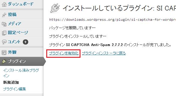 captcha_03