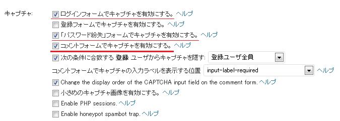 captcha_09