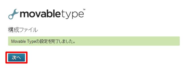140207_mtupdate_10