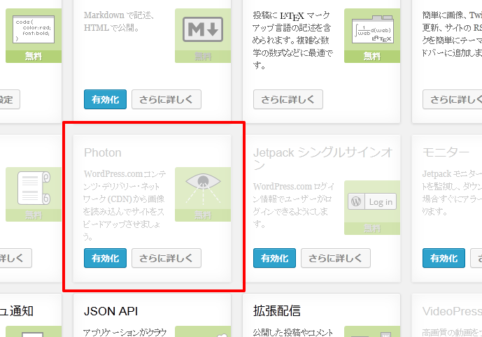 Photon008