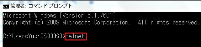 telnet2