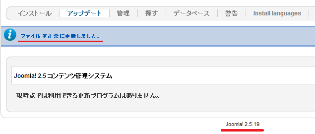 joomla2.5.0_07