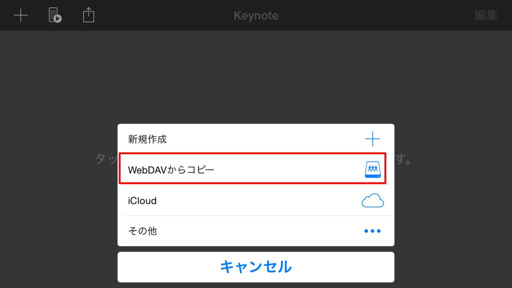 webdav005