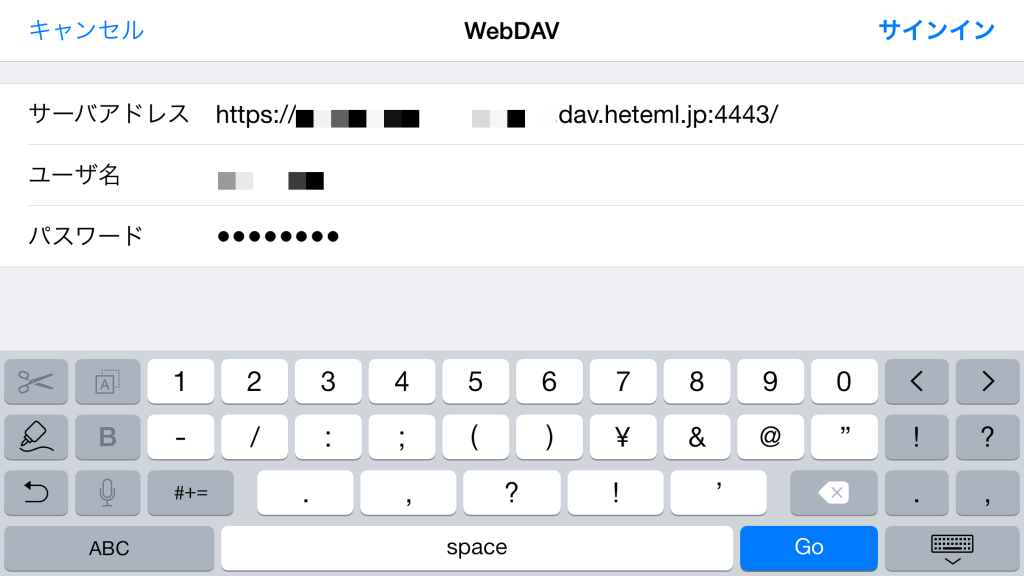 webdav006
