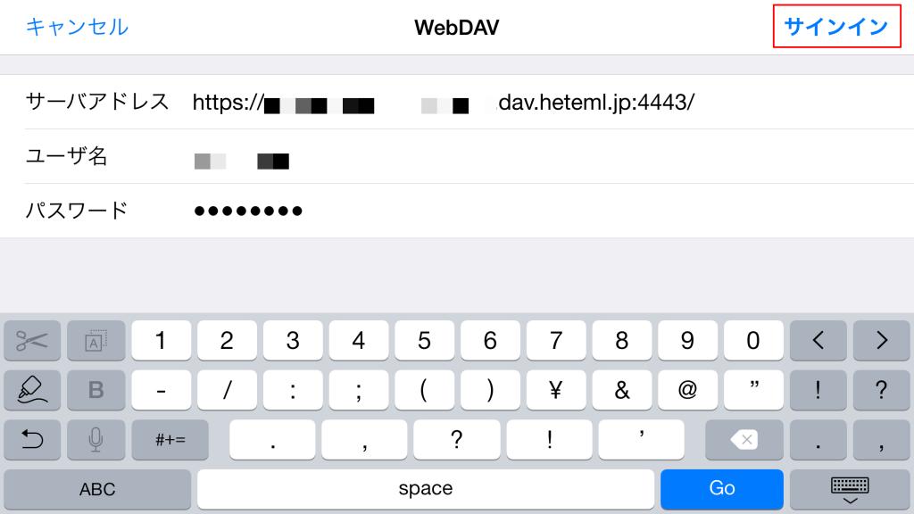 webdav007